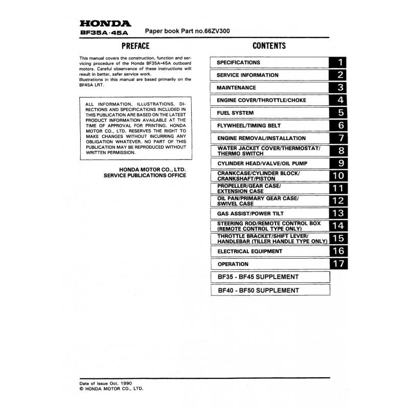 manuel honda bf40a bf50a rh engine manual com honda bf 50 wiring diagram Honda BF50A Parts